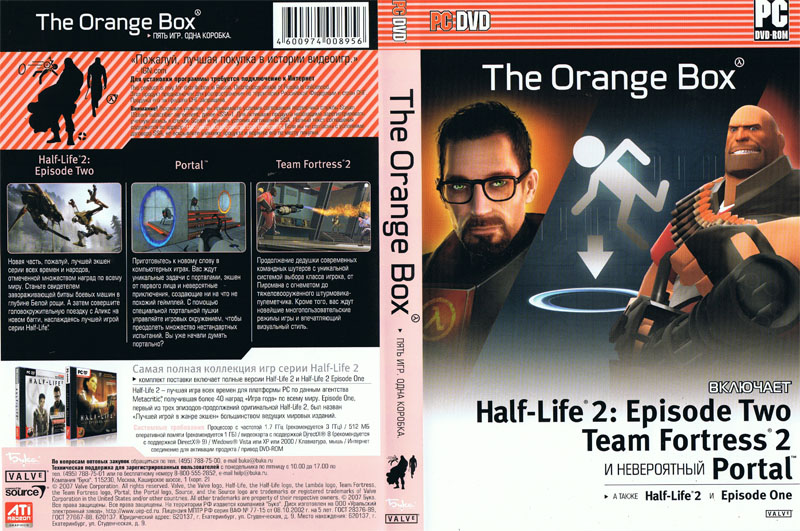 Orange Box. For Steam. Scan from Buka