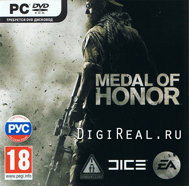 Medal of Honor - Лицензия (EADL/Worldwide/Скан)