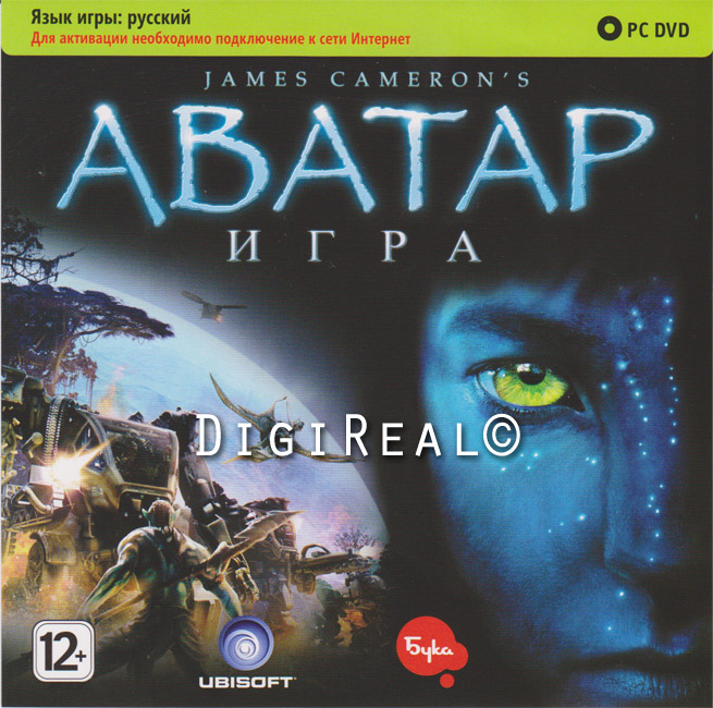 James Cameron's. Avatar. Game. Scan key by Buki