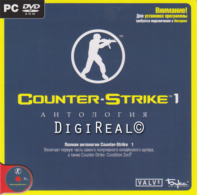 Anthology Counter-Strike 1.6 - For Steam. Scan from Buka