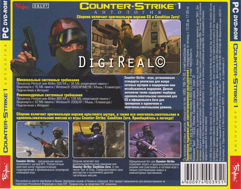 Антология Counter-Strike 1.6 - Для Steam. Скан от Буки