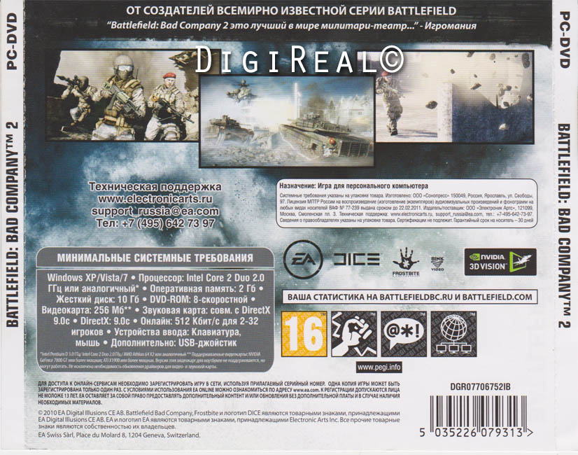 BATTLEFIELD Bad Company 2 (Cd-key / Worldwid / EADL)