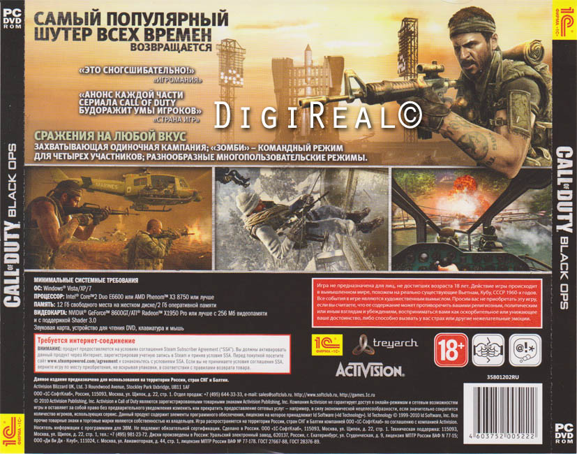 Call of Duty: Black Ops - For Steam. Scan key.