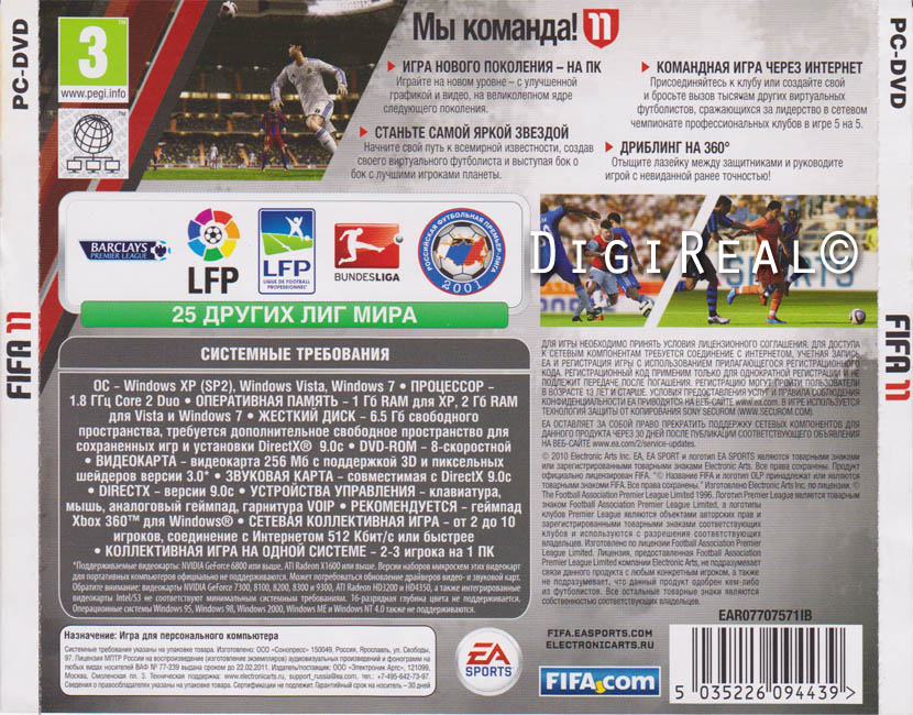 FIFA 11 - License (EADL / Worldwide / Scan)