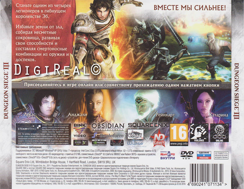 Dungeon Siege 3. Steam. Region Free. The key to the new disc