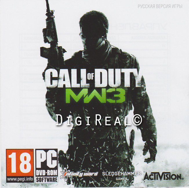 Call of Duty: Modern Warfare 3 (Steam от НД)