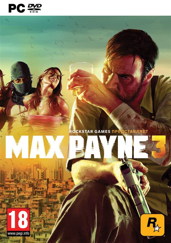 MAX PAYNE 3 - Photo key license from 1C + ISO image