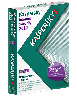 Kaspersky Internet Security 2012 - Лицензия 2 ПК 1 Год