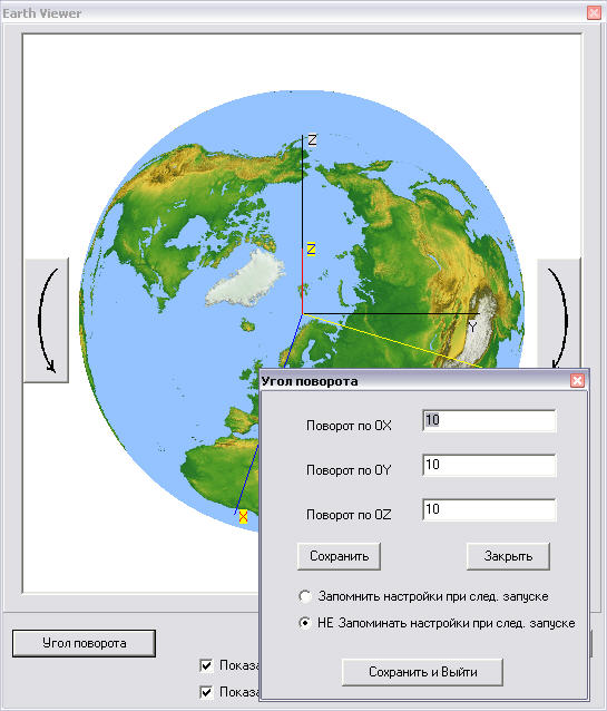 EarthViewer (source)