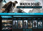 Watch Dogs Deluxe Edition ExclusiveContent UPLAY GLOBAL
