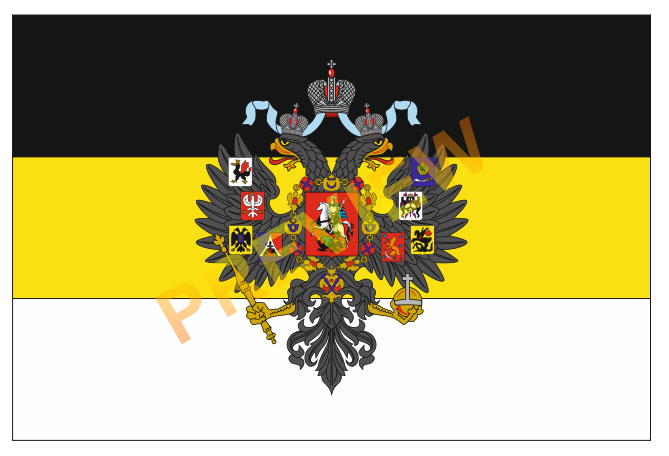 Imperial flag with the coat of arms in vector