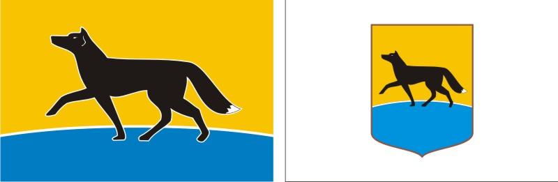 герб и флаг сургута фотография и описание