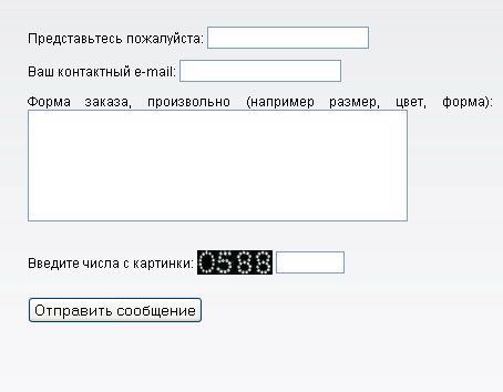 Feedback Form to PHP (with captcha)
