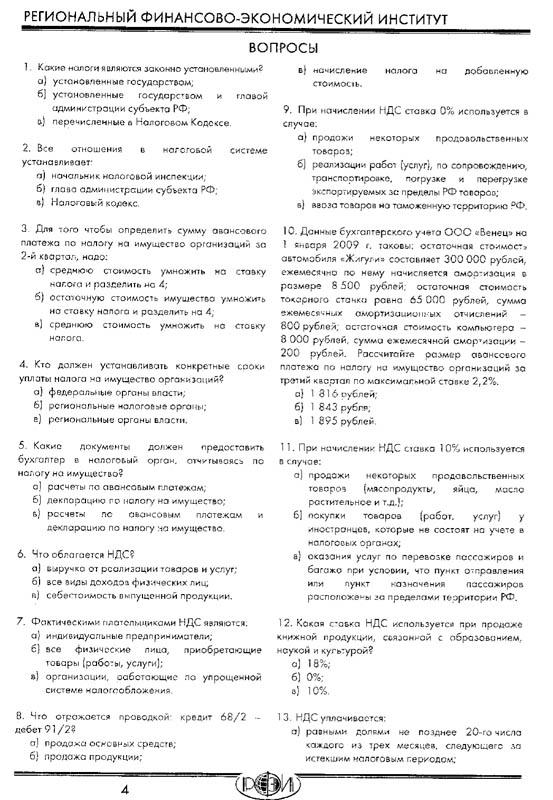 Сколько стоит заказать дипломную работу в Артёме Написать  Решение контрольных по электротехнике в Междуреченске
