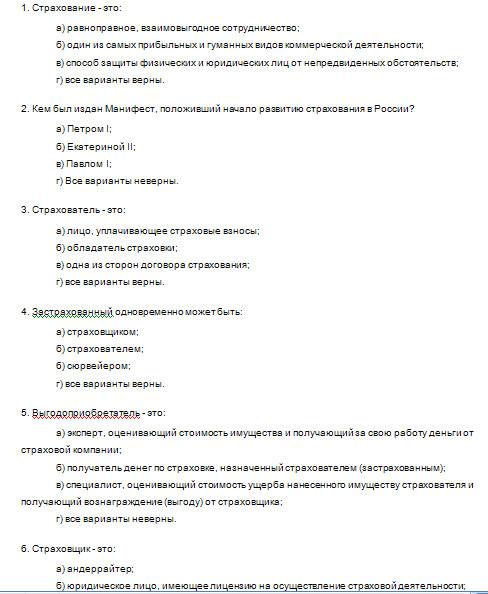 Дипломная работа под заказ в Воронеже Помогите написать курсовую  Стоимость контрольной работы по физике в Кургане