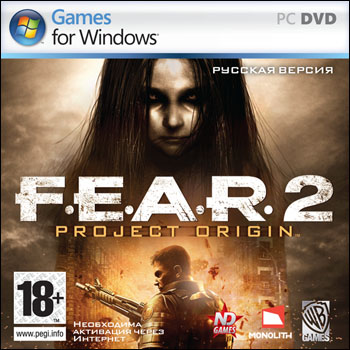 FEAR 2: Project Origin (Steam\Скан)