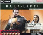 HALF-LIFE2+CSS+HLDM+HL:Source Коллекционное издание
