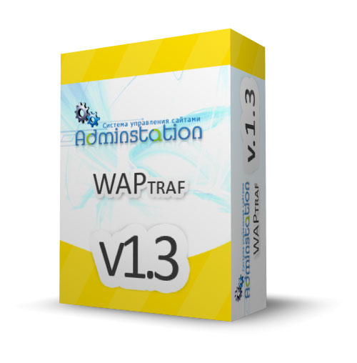 WAPtraf v1.3 - affiliate program script WAP traffic