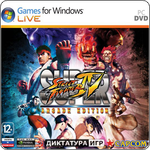 Super Street Fighter 4 Arcade Edition | GFWL | СофтКлаб