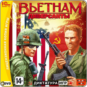 Saboteurs: Vietnam | CD-Key | 1C