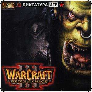 Warcraft 3: Reign of Chaos (RoC) | Battle.net
