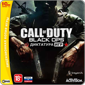 Call of Duty: Black Ops | Steam | 1С