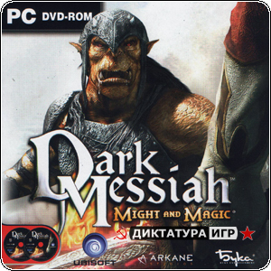 Dark Messiah: Might and Magic | Steam | Бука