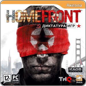 Homefront | Steam | Akella