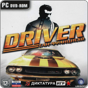 Driver: San Francisco | CD-Key | СофтКлаб