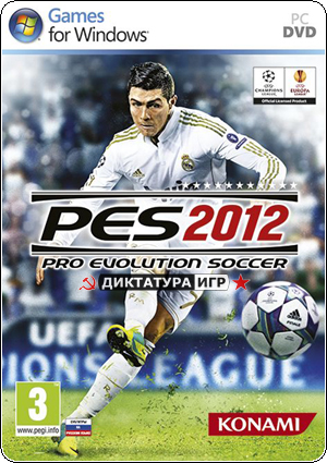 Pro Evolution Soccer 2012 | CD-Key | 1С
