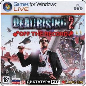 Dead Rising 2: Off the Record | GFWL | Capcom