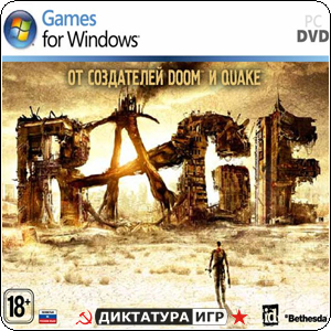 Rage + DLC | Steam | СофтКлаб
