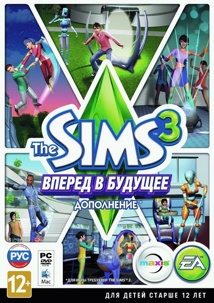 The Sims 3: Forward to the Future (Into the Future) + Gift