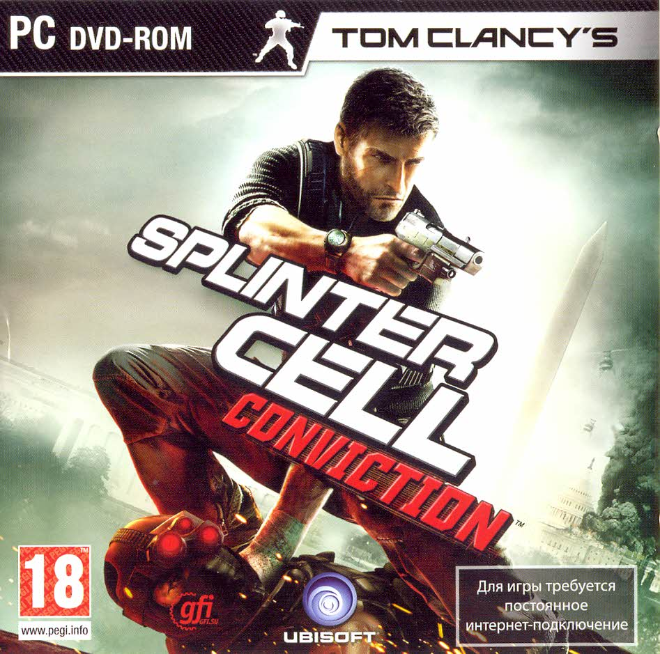 Tom Clancy´s Splinter Cell Conviction (scan)