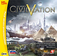 Civilization 5: Gold Edition (Steam KEY) + GIFT