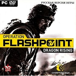 Operation Flashpoint: Dragon Rising (Steam KEY)+ПОДАРОК