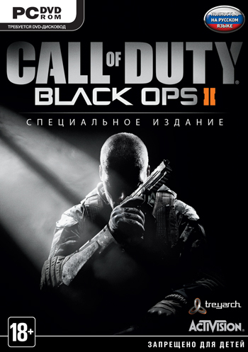 Call of Duty: Black Ops 2 Extended Edition. (Steam KEY)