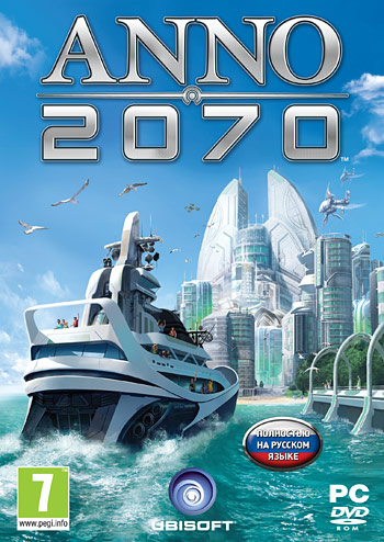 ANNO 2070: Collector´s Edition (Uplay KEY) + GIFT
