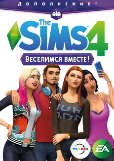 The Sims 4: DLC Веселимся вместе (Origin KEY) + ПОДАРОК