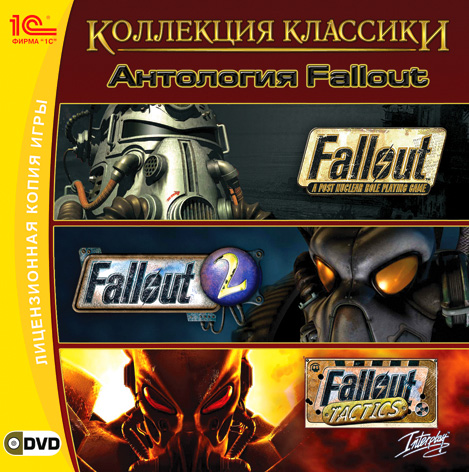 Fallout Classic Collection (Steam KEY) + GIFT