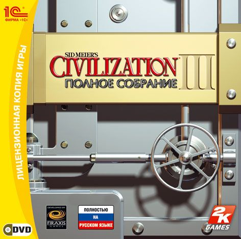 Civilization III: Complete (Steam KEY) + GIFT