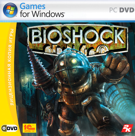 BioShock (Steam KEY) + GIFT