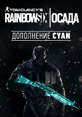 Tom Clancy´s Rainbow Six: Siege DLC Cyan