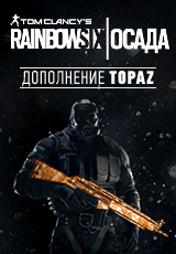 Tom Clancy´s Rainbow Six: Siege DLC Topaz