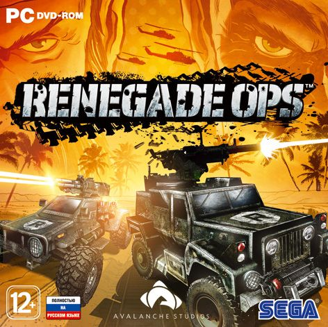 Renegade Ops (Steam KEY) + GIFT