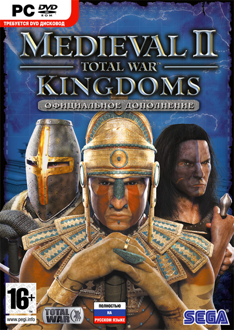 Medieval II: Total War Kingdoms (Steam KEY) + ПОДАРОК