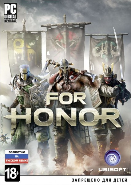 For Honor Standard Edition (Uplay KEY) + GIFT