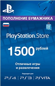 Playstation Network 1500 rubles Russian + GIFT