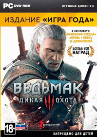 The Witcher 3: Wild Hunt GOTY (GOG KEY) + GIFT