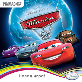 Disney. Cars 2 (Steam KEY) + GIFT